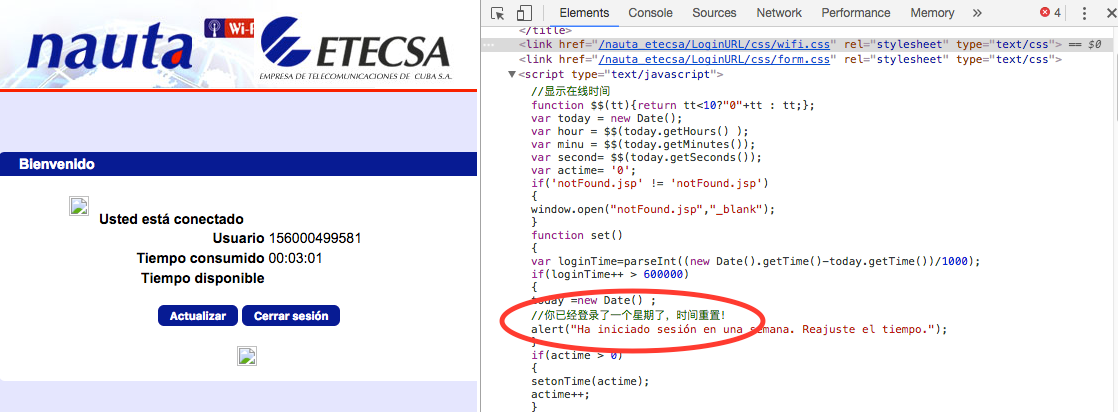 Nauta captive portal containing Chinese comments in the source code